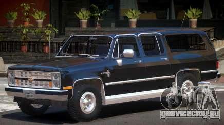 1986 Chevrolet Suburban для GTA 4