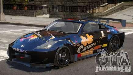 Nissan 350Z V1.0 PJ1 для GTA 4