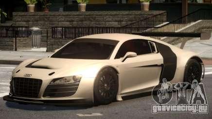 Audi R8 Tuned для GTA 4