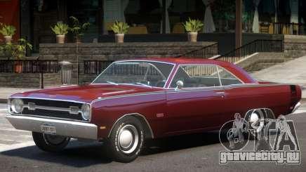 1969 Dodge Dart V1 для GTA 4