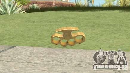 Knuckle Dusters (The King) GTA V для GTA San Andreas