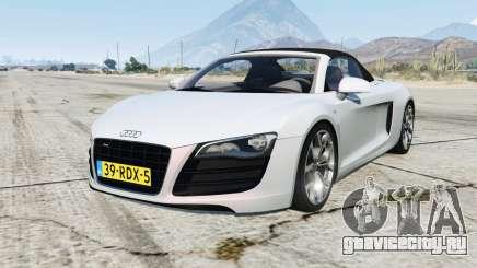 Audi R8 Spyder для GTA 5