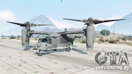 V-22 Osprey для GTA 5