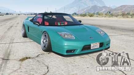 Honda NSX для GTA 5