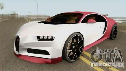 Bugatti Chiron 2016 для GTA San Andreas