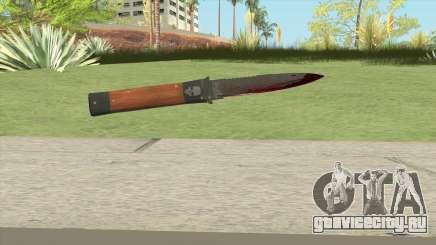 Edinburgh Switchblade (Bodyguard) V2 GTA V для GTA San Andreas