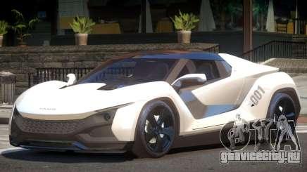Tamo Racemo ST для GTA 4