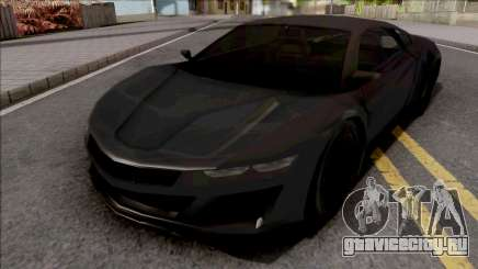 Acura NSX 2017 Lowpoly для GTA San Andreas