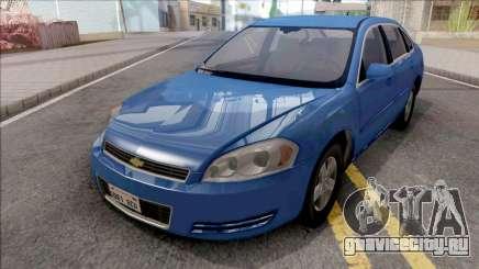 Chevrolet Impala LS 2006 для GTA San Andreas