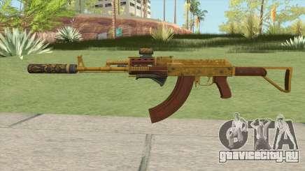 Assault Rifle GTA V (Complete Upgrade V2) для GTA San Andreas