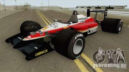 Progen PR4 GTA V для GTA San Andreas