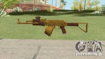 Assault Rifle GTA V Scope (Box Clip) для GTA San Andreas