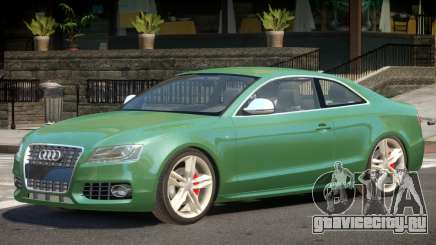 Audi S5 Tun для GTA 4