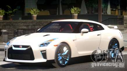 Nissan GTR Custom V1 для GTA 4