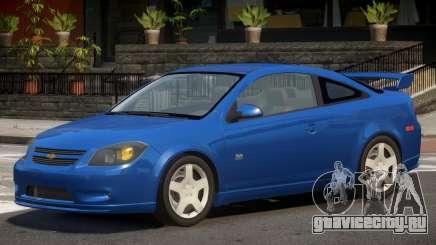 Chevrolet Cobalt V1 для GTA 4