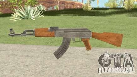 Assault Rifle GTA IV для GTA San Andreas