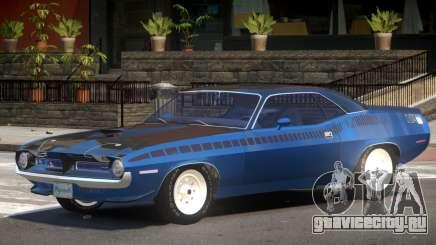 Plymouth Cuda Tuning для GTA 4