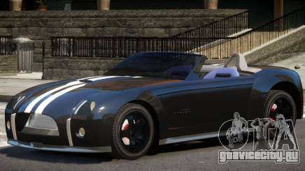 Ford Cobra V1 для GTA 4