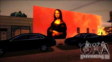Фреска Mona Lisa для GTA San Andreas
