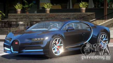 Bugatti Chiron V1.0 для GTA 4