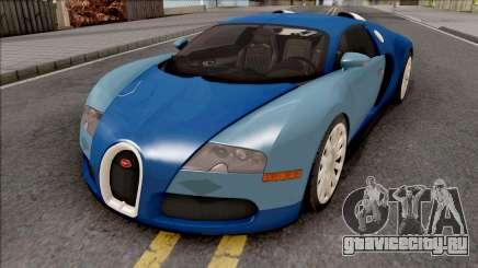 Bugatti Veyron Standart Interior для GTA San Andreas
