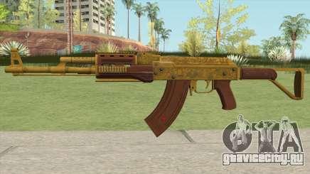 Assault Rifle GTA V Flashlight (Default Clip) для GTA San Andreas