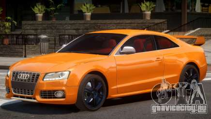 Audi S5 Tuned V1.2 для GTA 4