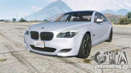 BMW 750Li (F02) 2009 для GTA 5