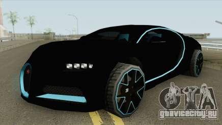 Bugatti Chiron 42 Seconds (SA Style) 2018 для GTA San Andreas