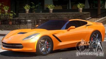 Chevrolet Corvette C7 Z51 для GTA 4