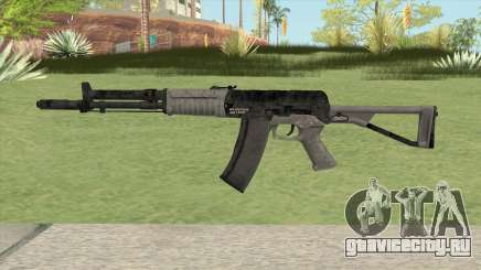 AEK-971 Assault Rifle для GTA San Andreas