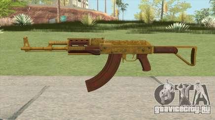 Shrewsbury Assault Rifle GTA V (Extended Clip) для GTA San Andreas