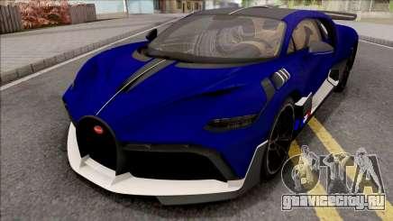 Bugatti Divo 2019 CSR2 110 Ans Bugatti для GTA San Andreas