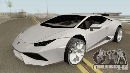 Lamborghini Huracan LP610-4 (SA Style) 2014 для GTA San Andreas