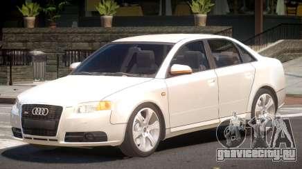 Audi S4 Upd для GTA 4