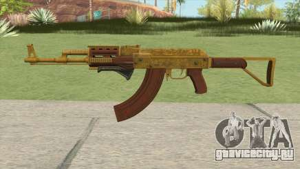 Assault Rifle GTA V Grip (Extended Clip) для GTA San Andreas
