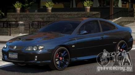 Holden Monaro V1.0 для GTA 4