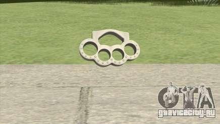 Knuckle Dusters (The Rock) GTA V для GTA San Andreas