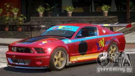 Ford Mustang GT-R V1 PJ2 для GTA 4