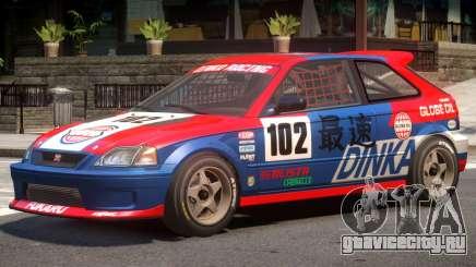 Dinka Blista Compact V1 PJ6 для GTA 4