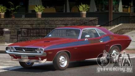 1971 Dodge Challenger R1 для GTA 4