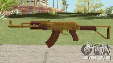 Shrewsbury Assault Rifle GTA V (Default Clip) для GTA San Andreas