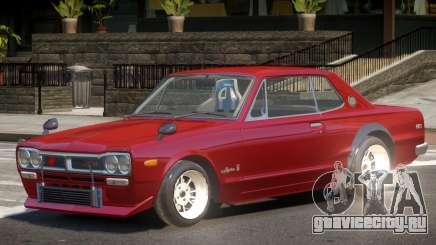 Nissan Skyline GT-R Tun для GTA 4
