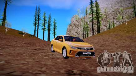Toyota Camry 55 для GTA San Andreas