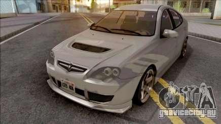 Proton Gen-2 Special Edition для GTA San Andreas