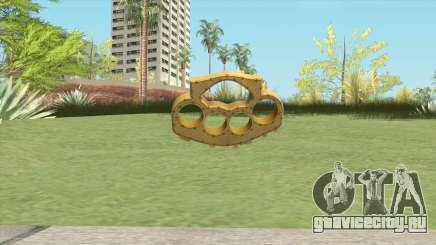 Knuckle Dusters (The Hater) GTA V для GTA San Andreas