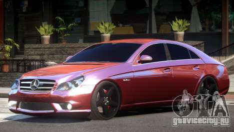 Mercedes Benz CLS 63 AMG V1.0 для GTA 4