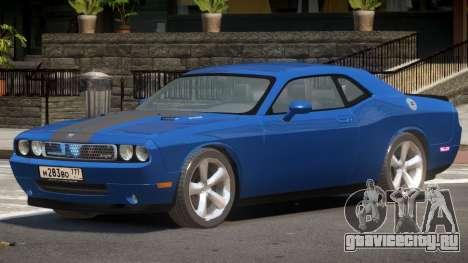 Dodge Challenger ST V1.0 для GTA 4