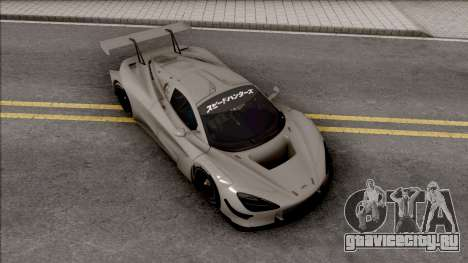 McLaren 720S GT3 2019 для GTA San Andreas