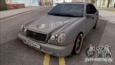 Mercedes-Benz W210 E420 Elegant для GTA San Andreas